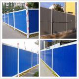 四川市政施工围栏 镀锌围栏/施工护栏板 城市公路波形护栏板