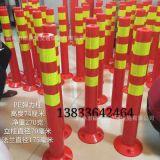 优质EVA警示柱 隔离柱 反光弹力柱 霸州交通设施生产批发