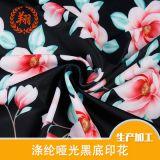 专业生产运动服面料 涤纶哑光黑底印花布料 优质时装印花布料
