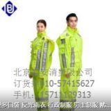 北京艾莱依消防雨衣厂家直供