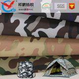 600D迷彩印花牛津布 PVC箱包布料帐篷布户外用品面料