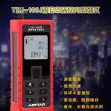 贵州YHJ-100J矿用本安型激光测距仪斯达防爆厂家价格