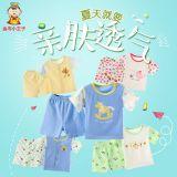 厂家直销 婴儿儿童肩扣中腰内衣套装 宝宝纯棉短袖套装 外穿服