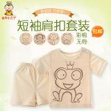 婴儿无骨彩棉短袖内衣套装男女宝宝纯棉衣服装新生儿夏季薄款睡衣