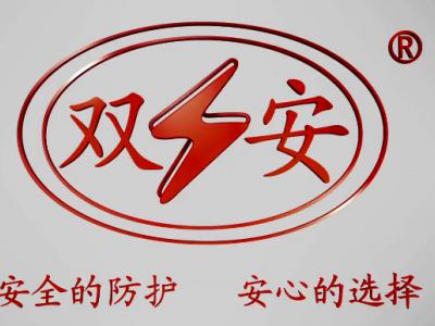 天津双安劳保橡胶有限公司 (91播放)