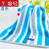 金号纯棉提缎洗脸面巾全棉柔软吸水时尚简约条纹RA266 蓝色