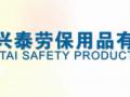 工业企业宣传片恒兴泰劳保手套厂 (29播放)