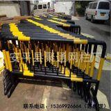 临时护栏 铁马移动护栏 商场临时护栏 黑黄 红白等颜色