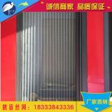 隐形折叠窗 不锈钢防蚊防盗纱门纱窗 家用折叠式防风防虫纱窗