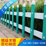 草坪护栏 交通安全pvc塑钢草坪护栏 小区别墅花园隔离护栏