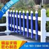 围栏 小区景区锌钢铁艺围墙隔离护栏 交通安全防护园林草坪围栏
