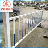 城市交通防护栏 停车场交通设施护栏 道路交通防护护栏定制