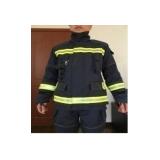 三层灭火防护服
