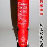 气溶胶灭火器家用环保型灭火器气体灭火器消防自救车载灭火器