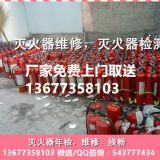 灭火器加粉选择长沙香江消防 专业灭火器换粉换药单位