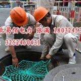 江西绿色井盖防坠网厂家 加工销售各种型号窨井防坠网
