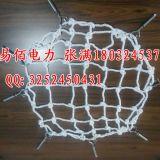 供应80cm窨井防坠网规格/材质 惠州优质窨井防坠网厂家