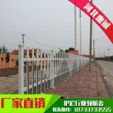 直销 绿化安全草坪护栏防践踏 pvc草坪护栏社区塑钢隔离护栏