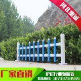 草坪护栏生产厂家 PVC护栏围栏栅栏量大从优量大从优