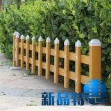 供应 pvc护栏pvc草坪护栏 电力安全护栏定制厂房惠诚护栏