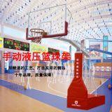 JHKN-1004手动液压篮球架 移动液压升降 折叠式篮球架