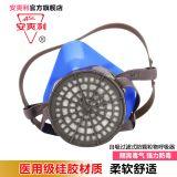 安爽利BⅡ防毒面具 防工业化工喷漆甲醛农药 活性炭口罩