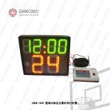 JHKN-1045篮球24秒带比赛时间计时器  比赛计时器