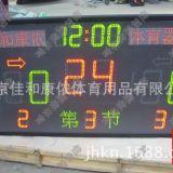 JHKN-1049电子记分牌 篮球乒乓球羽毛球多功能电子计分
