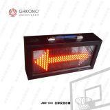JHKN-1051发球权显示器 发球显示器 发球权