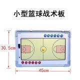 精品热销 JHKN-1055 磁性篮球战术板 篮球示教板