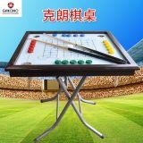 JHKN-2030 克朗棋桌  康乐器桌 象棋桌 棋牌桌