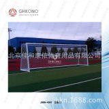 足球门 比赛足球门 标准足球门 5人、7人、11人足球门