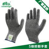新动力高强高模聚乙烯5级防割防护手套