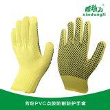 新动力 芳纶PVC点胶防割防护手套