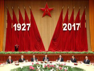 庆祝建军90周年大会举行 习近平:绝不允许中国分裂