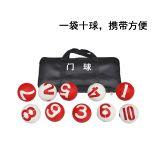 门球运动专用门球、门球比赛门球、门球