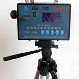 防爆粉尘检测仪CCZ1000