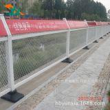 锌钢道路护栏厂家供应市政交通隔离护栏防撞安全道路护栏价格公道