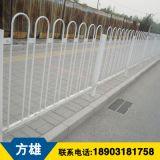 【道路护栏】供应公路设施道路防撞隔离护栏厂家批发道路安全护栏