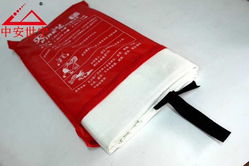 中安世宁品牌灭火毯批发消防逃生毯1米*1米玻璃纤维灭火毯