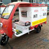 微型消防车消防电动三轮车ZA-EBXF121社区消防巡逻车