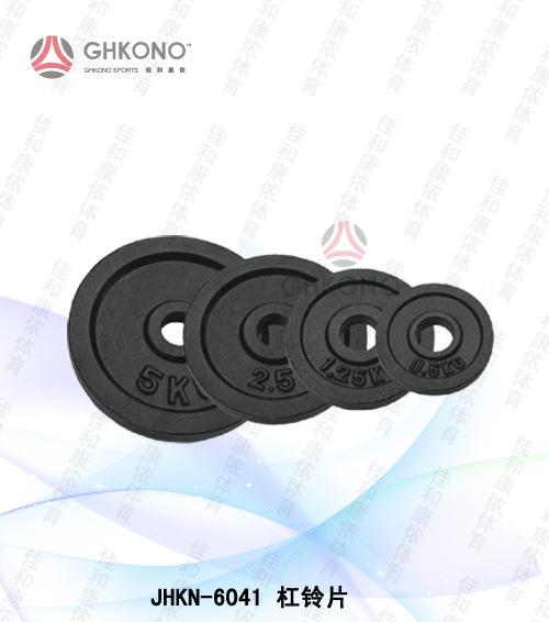 专业制造 JHKN-6041 杠铃片 专业杠铃片 体操器材