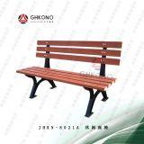 JHKN-8021A休闲座椅 场馆座椅 室内室外座椅小区座椅