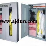 防护用品储存柜
