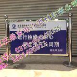徐州火电厂检修用安全围栏 安全警示围栏挡板制作