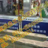 电厂隔离围栏报价-郑州电力检修安全围栏-不锈钢安全围挡厂家