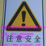 曲阳厂家生产安全标志牌-不锈钢广告牌-安全警示牌