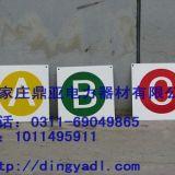 临沂批发电力安全警示牌 PVC标牌 反光标牌制作