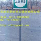 晋城安全警示牌厂家报价 移动式安全标牌制作 安全标志牌支架