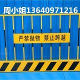 深圳现货基坑护栏厂家 深圳临边防护栏 建筑基坑安全围栏